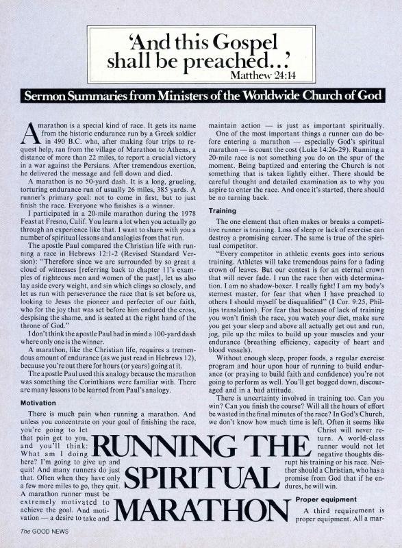 Running the Spiritual Marathon