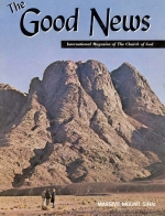 Disaster At The Red Sea! Good News Magazine July 1971 Volume: Vol XX, No. 3