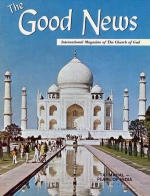Teach Your Children About God Good News Magazine July 1972 Volume: Vol XXI, No. 4