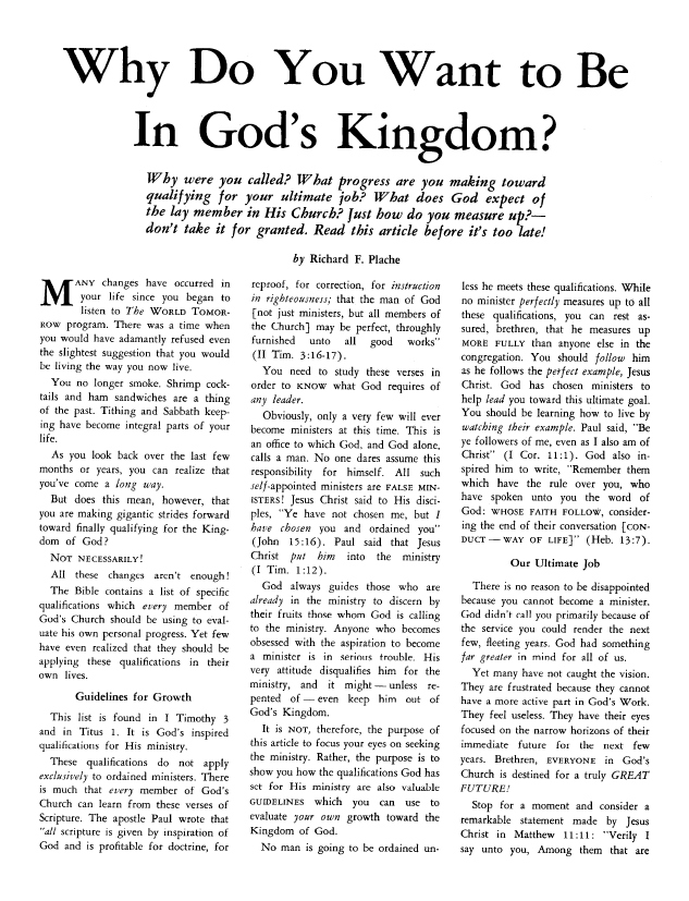 Why Do You Want to Be In God's Kingdom?