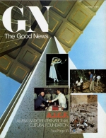 What Is Christ's Gospel? Good News Magazine November 1976 Volume: Vol XXV, No. 11