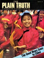 Church Unity Drive Gathers Steam Plain Truth Magazine February 1980 Volume: Vol 45, No.2 Issue: ISSN 0032-0420