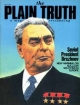 Plain Truth Magazine May 1982 Volume: Vol 47, No.5 Issue: