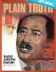 Plain Truth Magazine June 1976 Volume: Vol XLI, No.5 Issue: