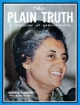 Plain Truth Magazine July 1971 Volume: Vol XXXVI, No.7 Issue: