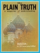 Plain Truth Magazine August 1972 Volume: Vol XXXVII, No.7 Issue: