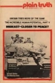 Plain Truth Magazine August 2, 1975 Volume: Vol XL, No.13 Issue: