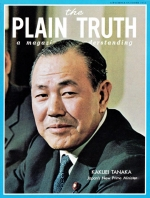 WANTED: Capable Man for Key Position Plain Truth Magazine September-October 1972 Volume: Vol XXXVII, No.8 Issue:
