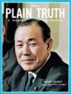 Plain Truth Magazine September-October 1972 Volume: Vol XXXVII, No.8 Issue: