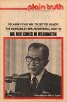 Mr. Miki Comes to Washington Plain Truth Magazine September 6, 1975 Volume: Vol XL, No.15 Issue: