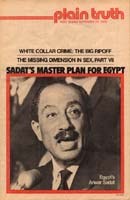THE BIG RIPOFF WHITE COLLAR CRIME Plain Truth Magazine September 20, 1975 Volume: Vol XL, No.16 Issue: