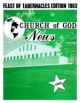 Worldwide Church of God Feast of Tabernacles 1963 - Gladewater-Minden