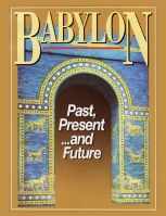 Babylon_Past_Present_and_Future.jpg