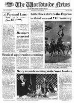 Worldwide News April 11, 1977 Headlines