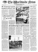 Worldwide News July 19, 1976 Headlines