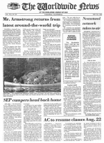Worldwide News August 15, 1977 Headlines