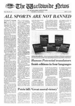 Just one more thing: Please be patient