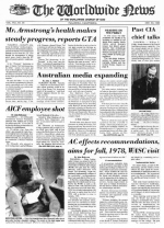 Worldwide News October 24, 1977 Headlines