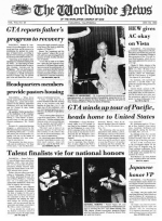 Worldwide News December 05, 1977 Headlines