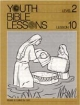 Youth Bible Lesson - Level 2 - Lesson 10 - Youth Bible Lesson - Moses is Called by God