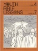 Youth Bible Lesson - Level 4 - Lesson 7 - Youth Bible Lesson - The Wanderings of Israel